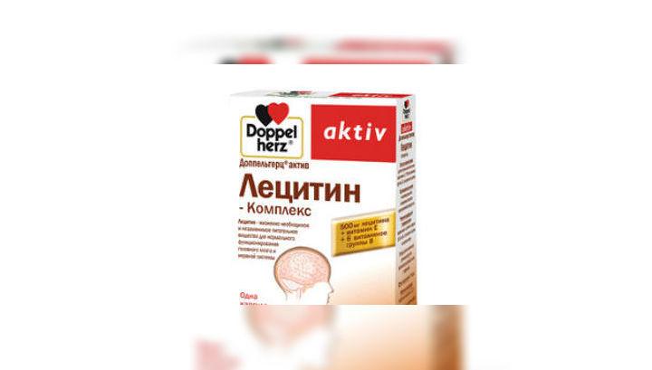 Лецитин для беременных отзывы 25