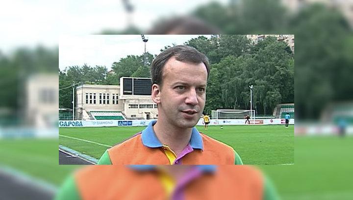 Вести.Ru: Оправившийся после травмы Дворкович готов играть в футбол