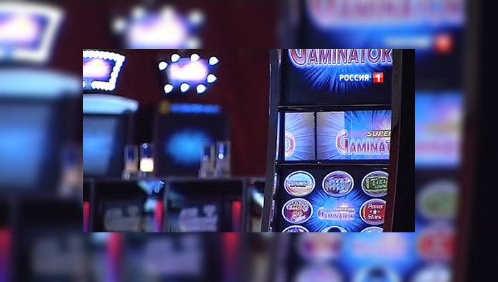 Советские Игровые Автоматы На Весь Экран
