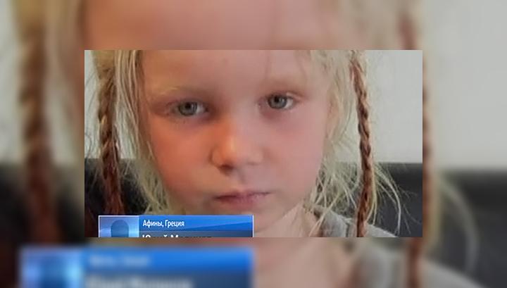 Цыганская девочка блондинка фото 292-435