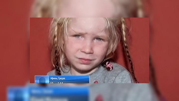 Цыганская девочка блондинка фото 292-947