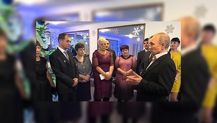 Подарки 86 ру