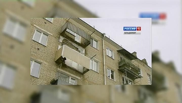 Владимир причиной обрушения балконов могли стать нарушения в.