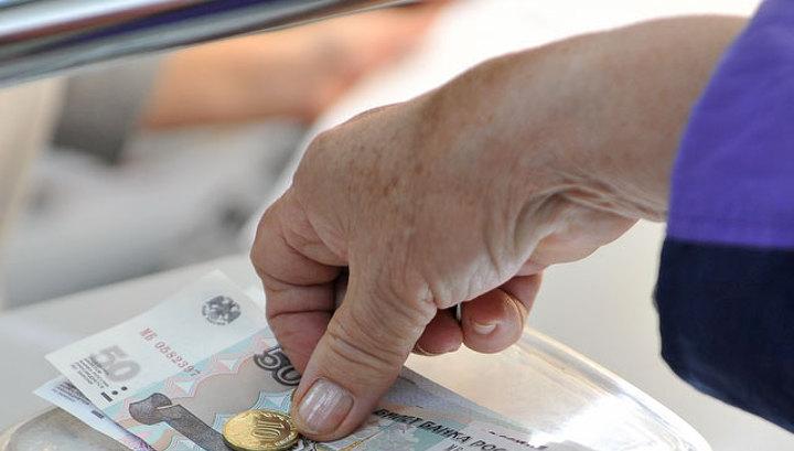 Выплата пенсии в мае 2015