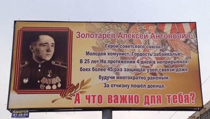 вести иркутск смотреть онлайн