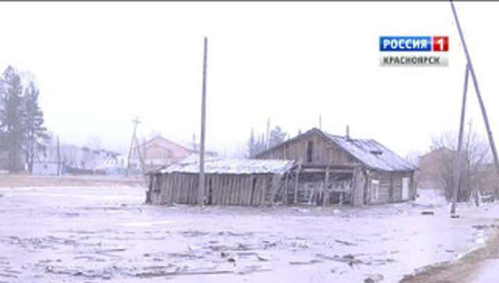 погода в красноярском крае п.тея #9