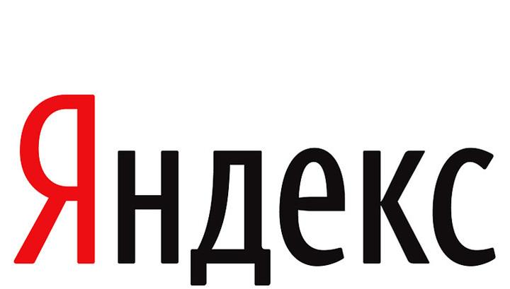 """Таксистам и курьерам придется платить за пользование """"Яндекс.Картами"""""""