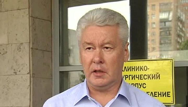 Сергей Собянин посетил НИИ склифосовского