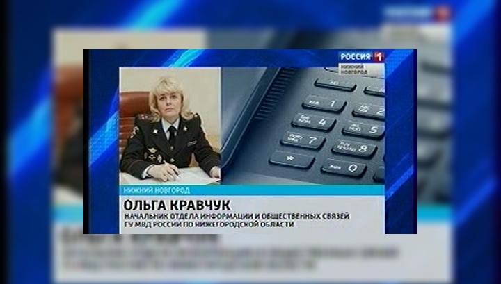 Мелодрамы телеканала Русский роман  Смотреть онлайн