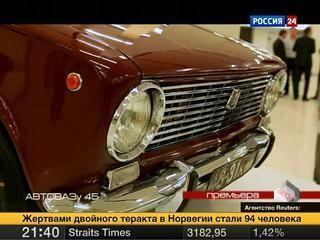 АвтоВести. Эфир от 23.07.2011