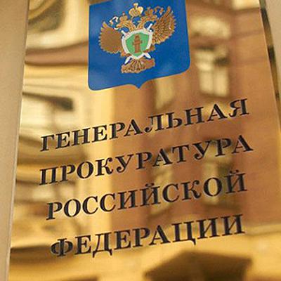 Прокуратура внесла представление главе Челябинска за разбитые дороги