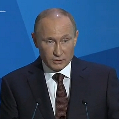 Президент России Владимир Путин прибыл на Афон
