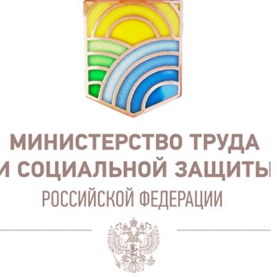 Минтруд РФ предложил вдвое увеличить пособие по безработице