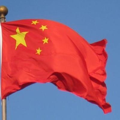 В Китае партчиновника за взятки приговорили к пожизненному заключению