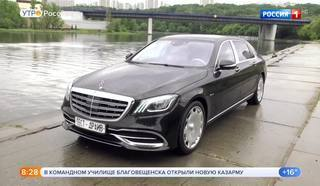 Тест-драйв - Mercedes Maybach S560