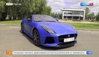 Тест-драйв - Jaguar F-Type