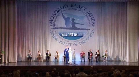 Конкурс по хореографии армения