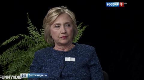 Киселёв: тормознутость Клинтон на руку России