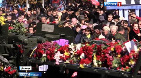 В убийстве Моторолы обвинили Порошенко