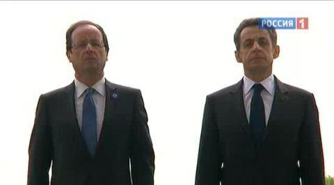 Поражение Саркози