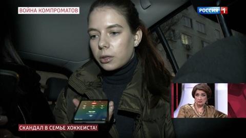 Маргарита Зайцева Видео Слитое