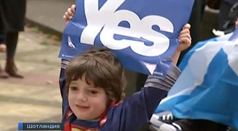 Перед референдумом у шотландцев сдали нервы