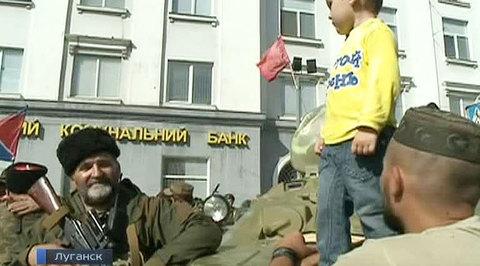 Разрушенный Луганск отметил День города