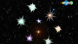картинка звёздное небо для детей