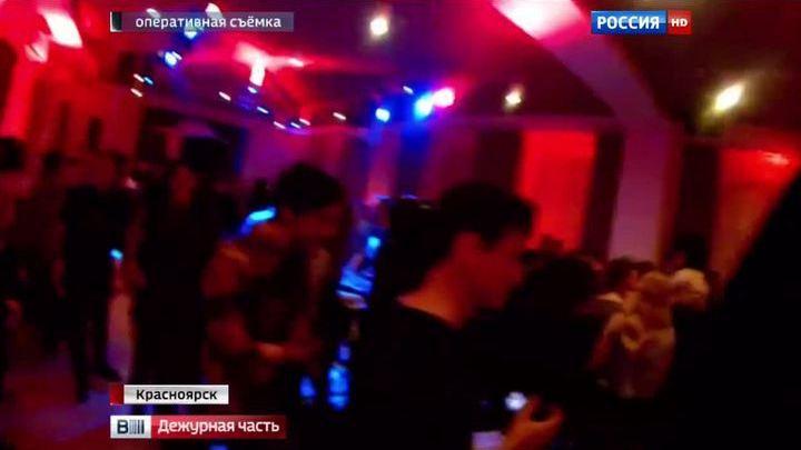 Фото закрытой вечеринки в клубе фото 789-134