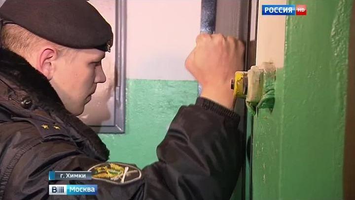 Гмо в россии новости