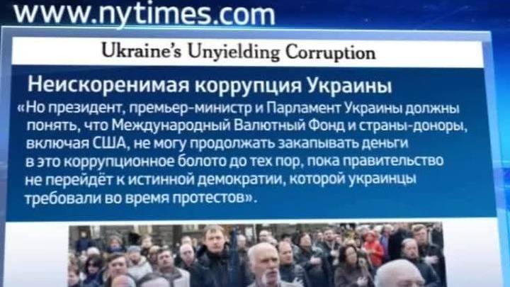 Премирование экс-главы Одесской таможни Марушевской на 8 марта суд не счел нарушением - Цензор.НЕТ 1524