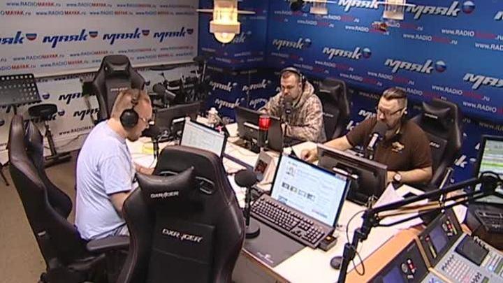 Сергей Стиллавин и его друзья. Вам приходится терпеть что-то в отношениях?