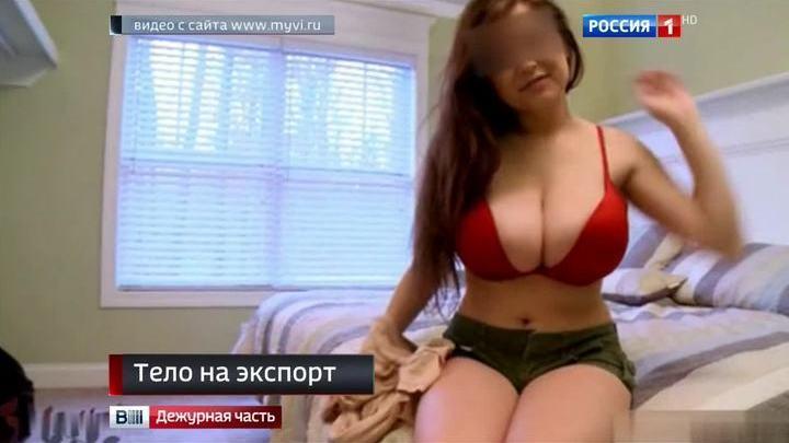 Страстный репортаж 2 порно