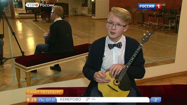 Домрист Святослав Кайзер на фестивале