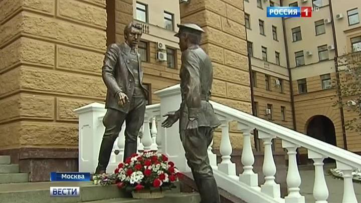 http://cdn-st1.rtr-vesti.ru/vh/pictures/xw/123/194/3.jpg
