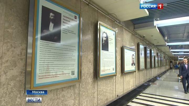Ортопедическая клиника в москве рейтинг