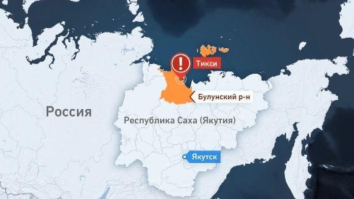 Минобороны: крушения Ил-18 в Якутии не было, была жесткая посадка
