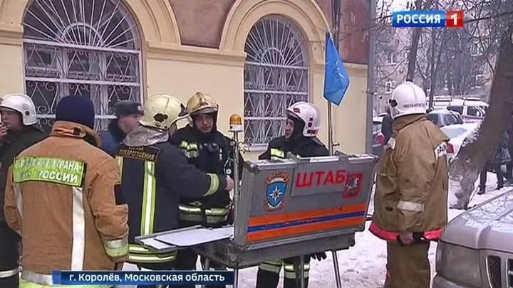 Сбитый су 24 в сирии новости первый канал