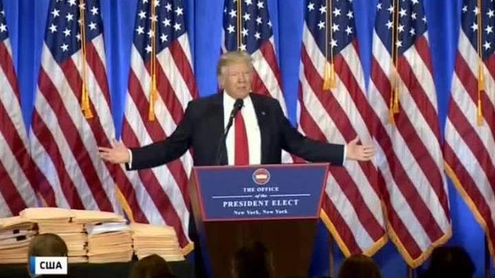 Новый президент США рассказал о российском активе