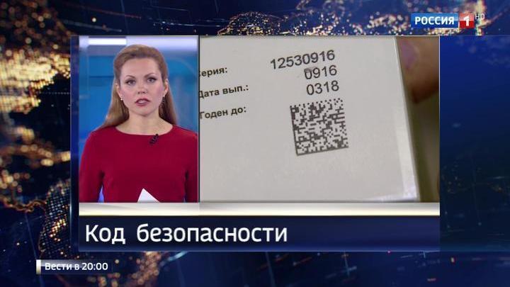 Смотреть новости про теракт в санкт-петербурге