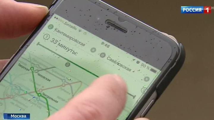 Как сделать чтобы показывало что с мобильного