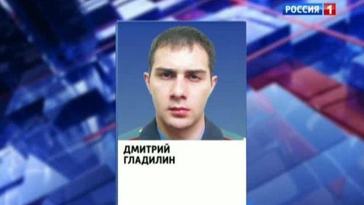 Вести.Ru: В Москве совершено нападение на полицейского