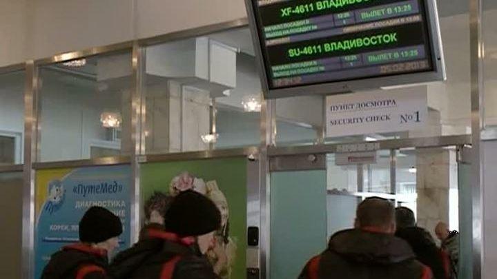 поликлиника рыбаков владивосток официальный