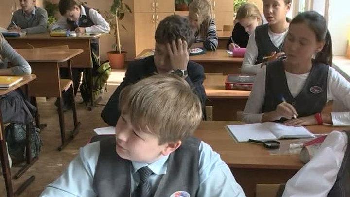 Игры для взрослых раздевать учительницу фото 117-315