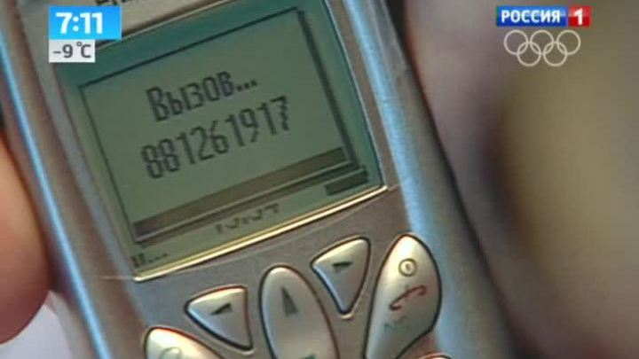 Звонит скрытый номер форекс
