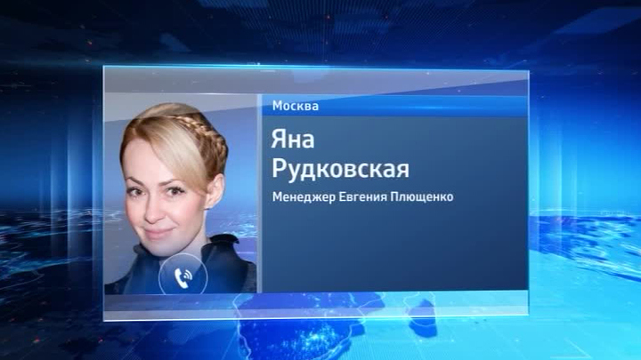 Российский фигурист евгений плющенко, получивший серебро на олимпиаде в ванкувере