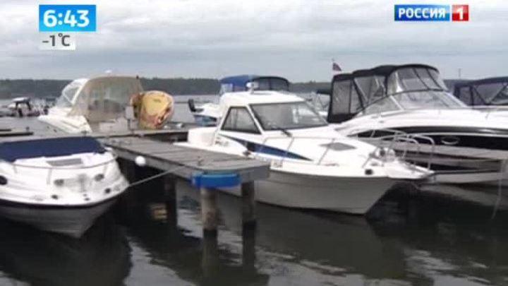 нужна ли регистрация моторных лодок