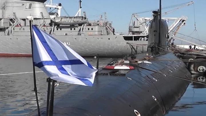какой флаг на подводных лодках великобритании
