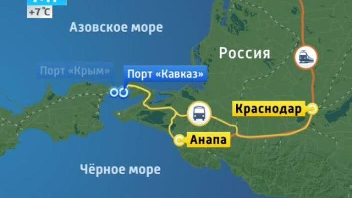 Как доехать из москвы в ялту на поезде