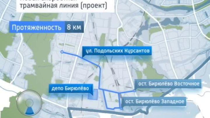 высокой плотности последние новости в москве чертаново южное сегодня анатомическому